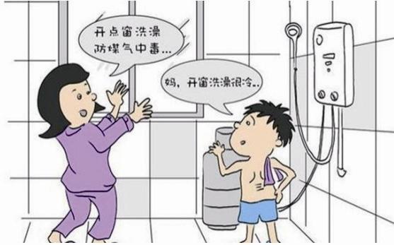 选择正确的燃气热水器,至少是强排燃气热水器,建议选择强制平衡式