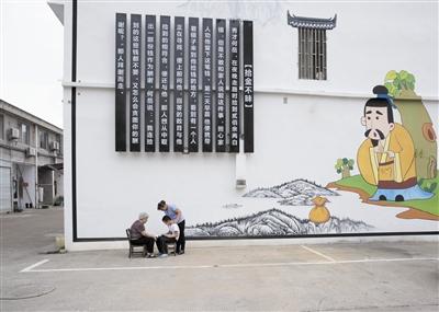 正能量墙画手绘
