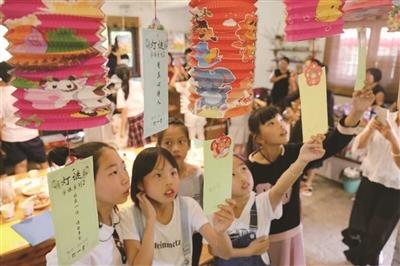 农村文化礼堂 喜迎丰收节